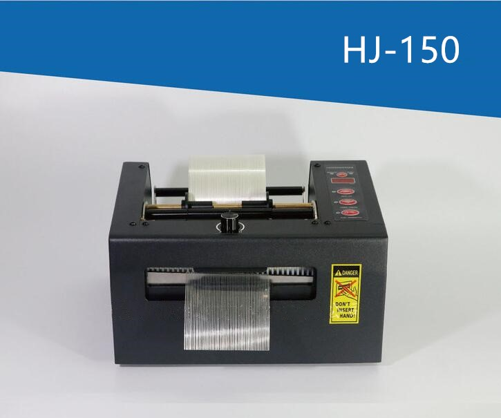 150mm cutting width  automatic tape dispenser HJ-150