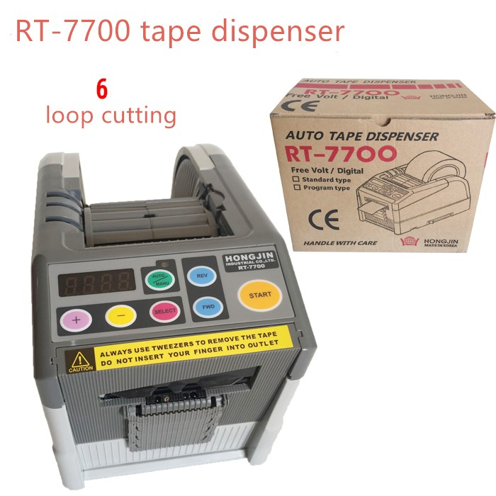 Automatic tape dispenser RT-7700