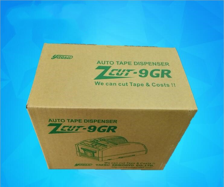 Automatic tape dispenser ZCUT-9GR