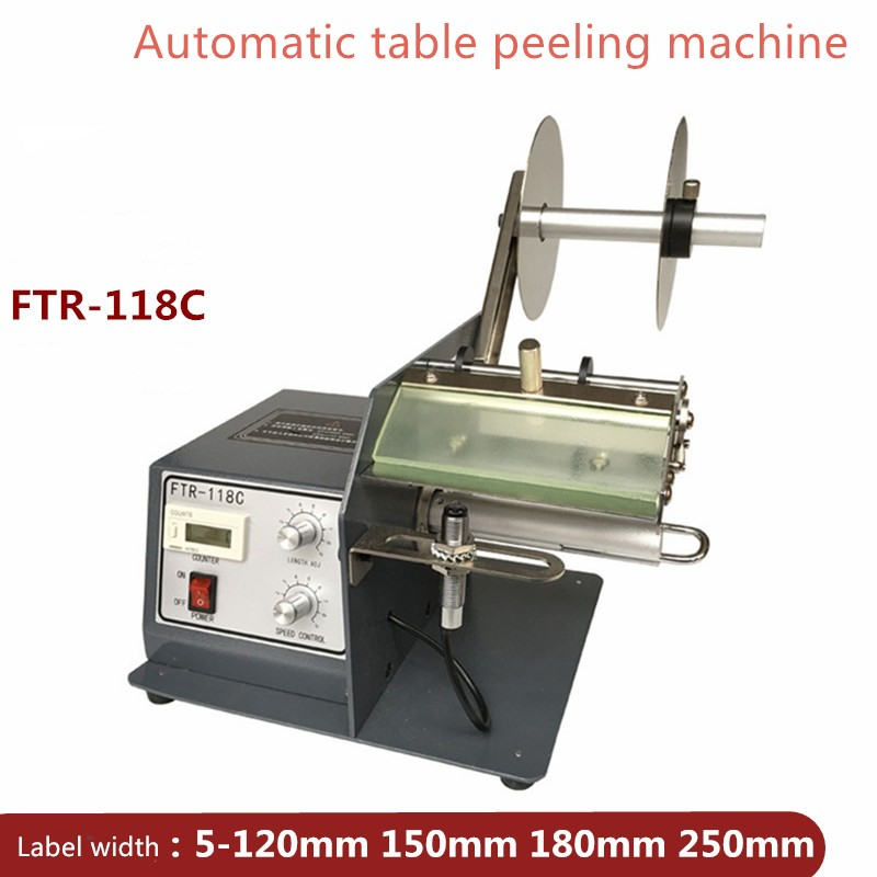 Automatic table peeling machine FTR-118C